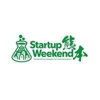 Startup Weekend 熊本