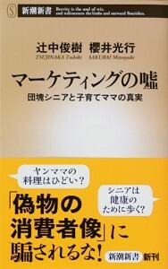 book-188x300.jpg