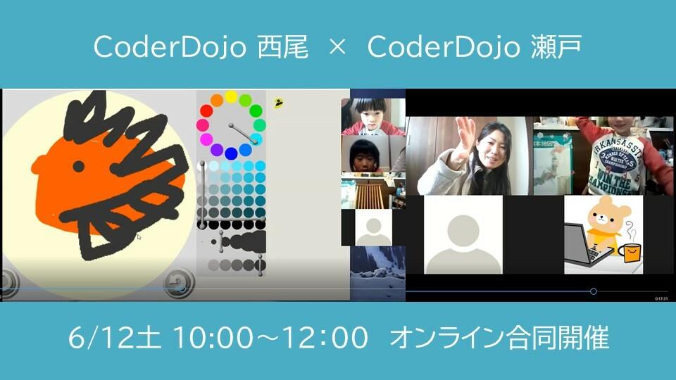 告知スライド.jpg