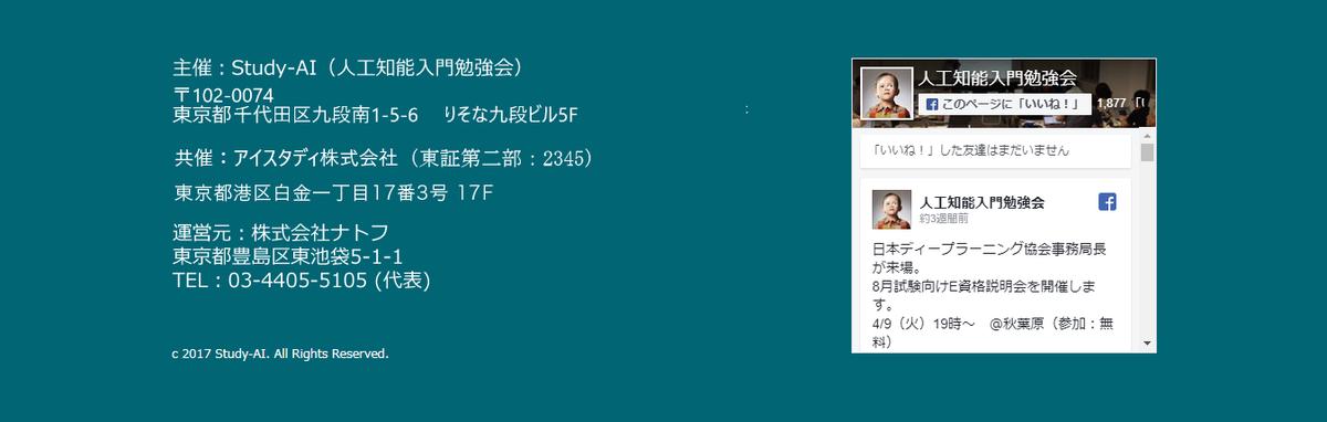 SnapCrab_NoName_2019-4-22_10-0-51_No-00.png