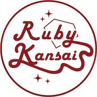 Ruby関西