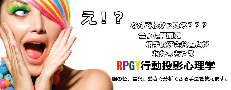 無題のデザイン_(15).png