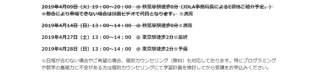 SnapCrab_NoName_2019-4-22_11-1-31_No-00.png