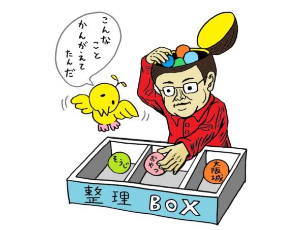 taskbox1-3.png