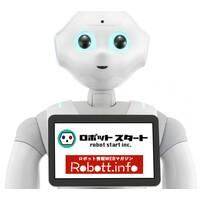 ロボアプリ品評会