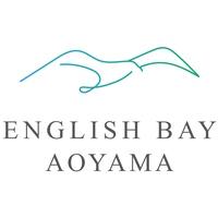 頼れる英語力を短期獲得 -English Bay Aoyama-