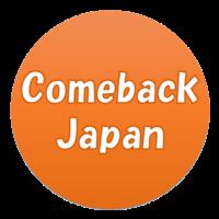 Comeback Japan ~日本のアジャイルを応援しよう~