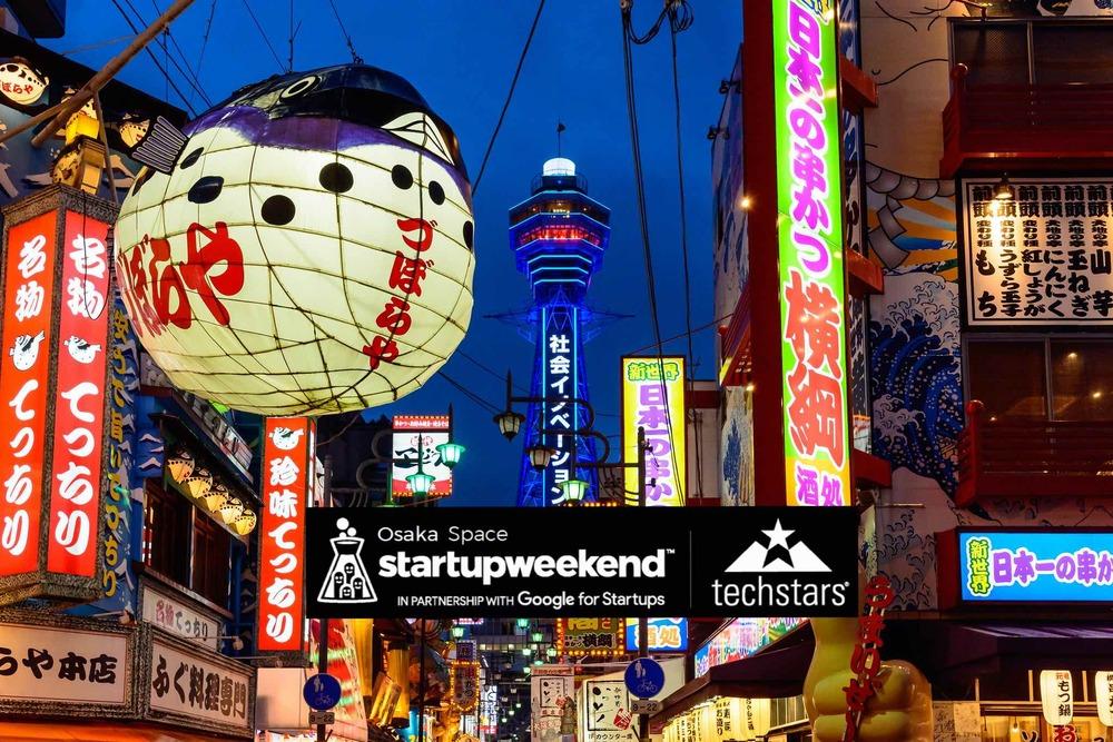 【リアル&オンライン開催】Startup Weekend Osaka Space 2ndプレイベント