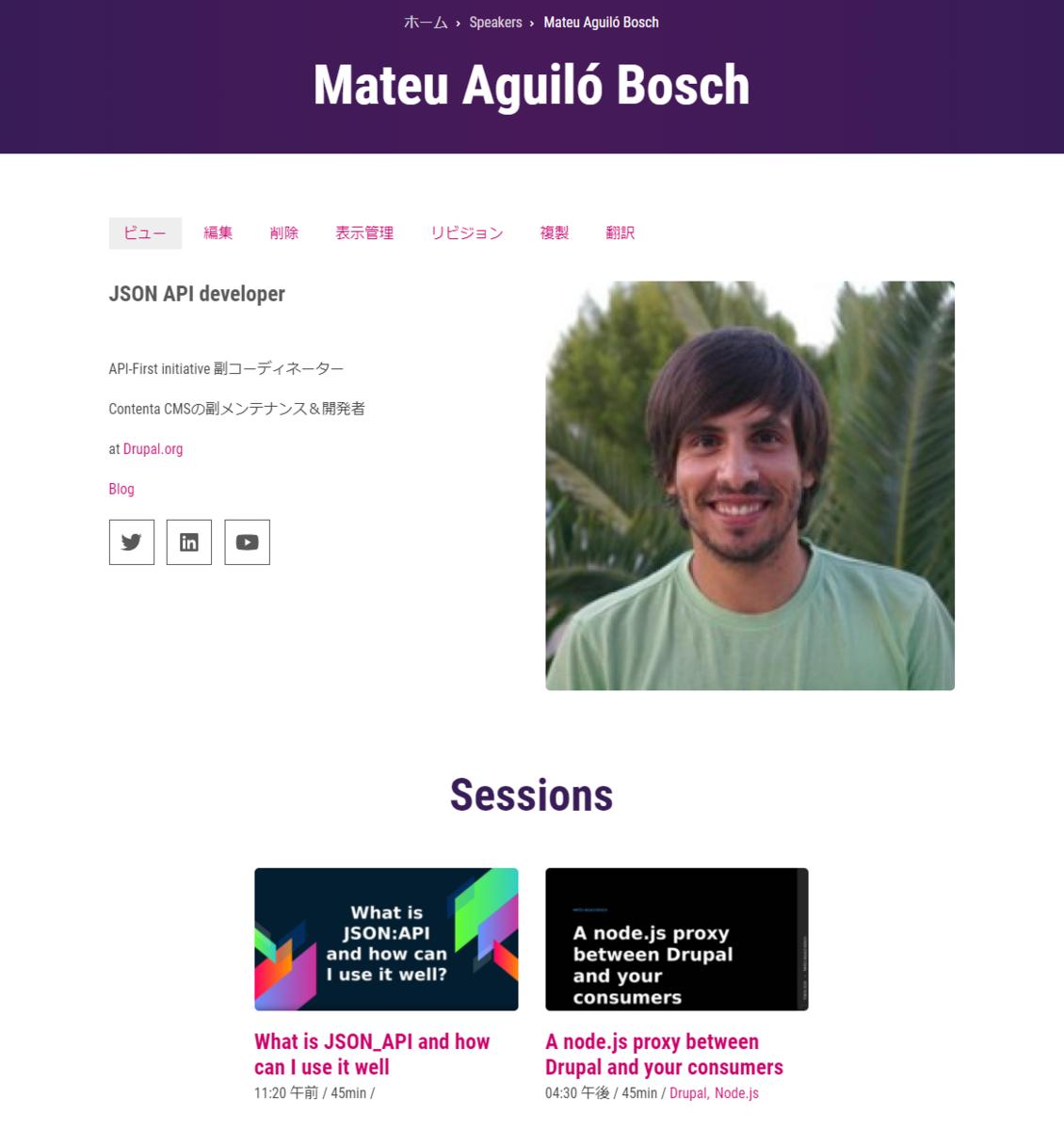 Mateu-Aguiló-Bosch-API-First-Decoupled-Drupal-キャンプ_s2.png