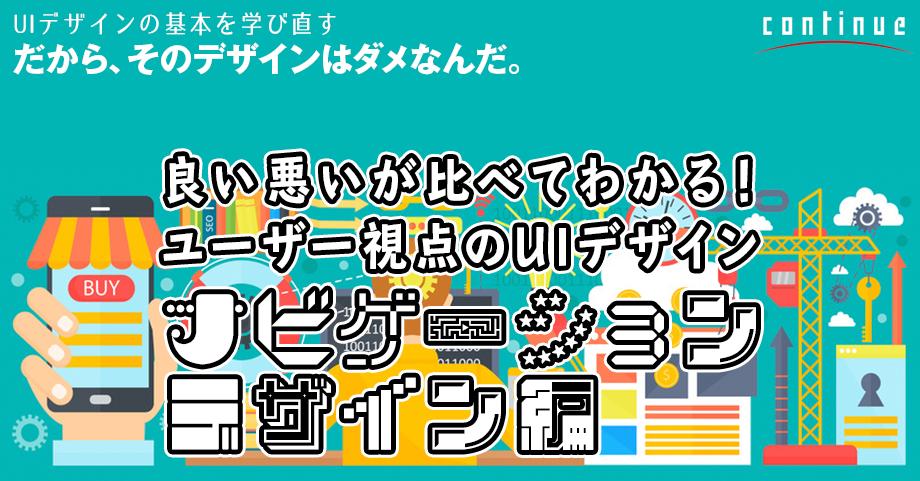 個別セミナー表紙_SP①.png