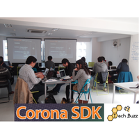 【TechBuzz】Corona Tech