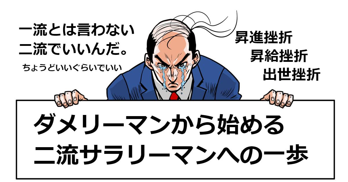 無題のデザイン_(6).png