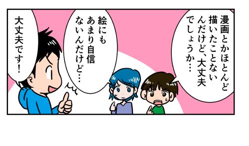 イラスト7_2.png