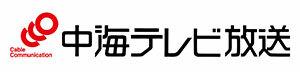 chukaitv_logo.jpg