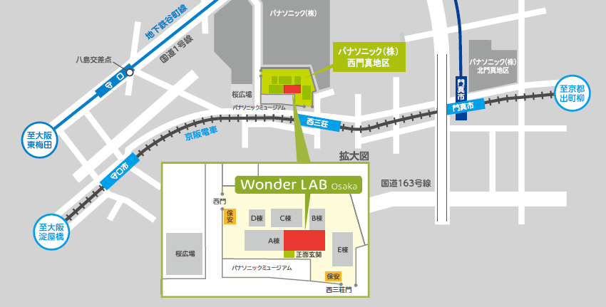 WonderLAB_Osaka_Location_3.png