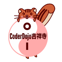 CoderDojo 吉祥寺
