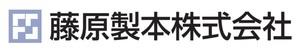 藤原製本logo_.jpeg