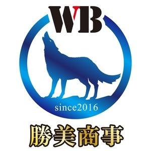 勝美商事logo.jpg
