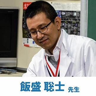 和田 誠のコピー.jpg