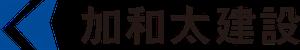 kawata-logo.png