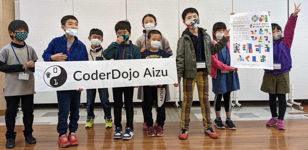 第45回 CoderDojo Aizu