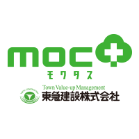 東急建設の中大規模木造建築 モクタス