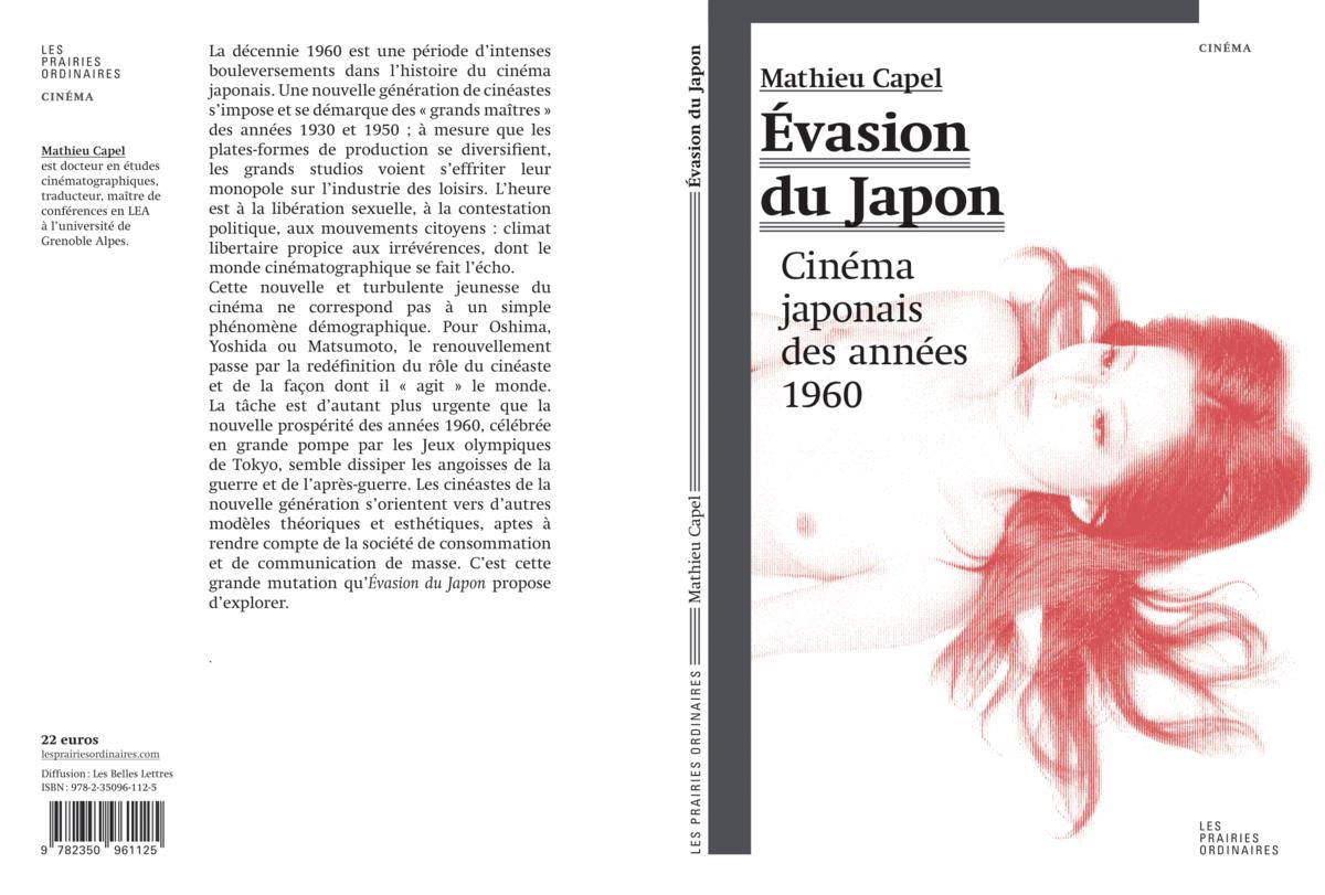 CAPEL_Mathieu_Evasion_du_Japon_Cinema_ja-1.png