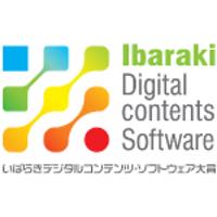 いばらきデジタルコンテンツ・ソフトウェア大賞