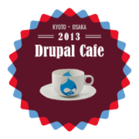 DrupalCafe